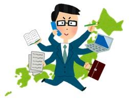 「熊本以外に不動産・財産があるという方も、熊本にある不動産・財産のことで相談をしたい方」どちらも対応します。